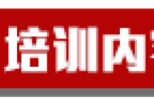 深圳重庆烤鱼培训,烤鱼培训利润分析:现在市场上的烤鱼店一般需要人员3-6