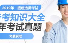 广东注册一级建造师辅导中心,一级建造师报名各地区即将开始,每年有些候选