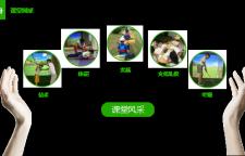 南山青少年高尔夫球培训,青少年高尔夫培训设置的专业培训机构,以高尔夫文