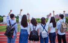 """开学不能只打包""""三件套"""",精神与梦想也该随行"""