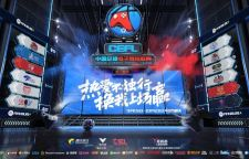 中超球队参与,球迷文化跃迁:中国足球电竞联赛站上时代风口