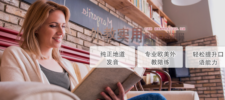 北京成人英语培训中心哪个好