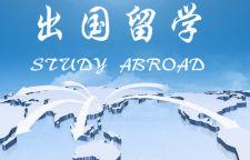 日本留学费用读研究生【上海】,日本留学的费用。日本留学课程优惠,在线预