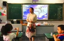成都晋阳小学2.9班寓爱于教,国庆中秋诗歌会举行,小学2.9班国庆中秋诗歌会