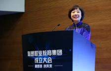 2017联想职业教育集团年会在京举行 ,教育部职成司司长王继平出席