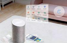 科大讯飞、京东金融、兴业银行跨界布局AI家庭智慧银行联合实验室