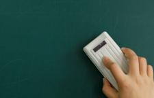 广州雅思封闭式培训班,雅思培训选择学为贵,帮你上更好的学校快速咨询雅思