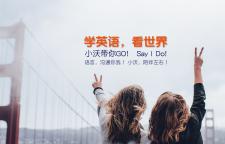 广州商务英语初级培训,课时:50课时商务英语口语精品班,全外教授课,针对