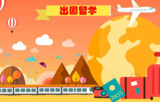北京哪里有专业的英国留学咨询机构,英国留学本科项目(1)受托人在全面深