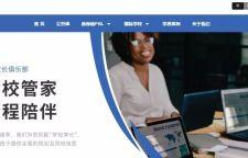 国际教育品牌集思学院完成5000万元A轮融资,新东方领投