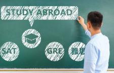 新通美国留学申请,美国留学各种排名其实并不重要美国高校的数量种类特色之
