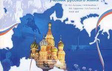 俄语学习俄语培训俄语学校,俄语培训︱深圳俄语培训︱深圳学俄语哪里好︱深