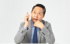 南京企业培训师二级兴趣班,企业培训师培训学校一、【培训师概述】1、定义