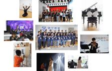 深圳知艺教育钢琴课程班,钢琴课程简介钢琴是一种键盘乐器,用键拉动琴槌以