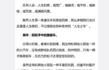 """辟谣!""""2017第一张高考满分作文"""",作文为2017年全国高考江苏卷的满分作文"""