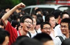 北京高考试卷已安全运达各考区,运送全程GPS定位,PS定位在确保考务的