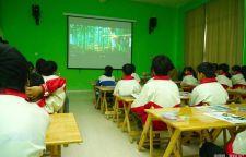 华谊兄弟公益基金推出国内首套儿童电影教育课程