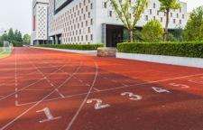 北京:中小学塑胶操场建设将复工,进一步加强中小学操场建设