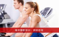 南京化妆培训_南京摄影培训,舞台及影视方面的高级形象设计师精英就业方向
