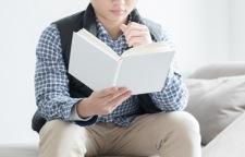 台湾中小学教科书多元化,鼓励阅读经典文学作品,小学教科书走向多元化之后