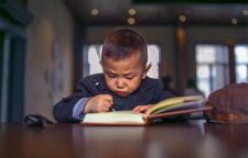 北京建贫困儿童数据库,对流动儿童学籍进行动态监测,数据库,并对流动儿童