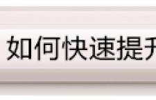 浙江自考网站,学历介绍浙江自考本科目前浙江自考本科的政策没有规定自考本