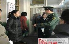 西安临潼区多部门联合开展民办非学历教育机构整治活动