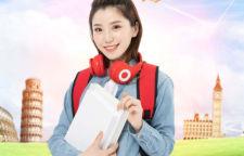 上海如何申请去日本留学,日本留学专硕直升班专硕直升课程多种形式留学度身
