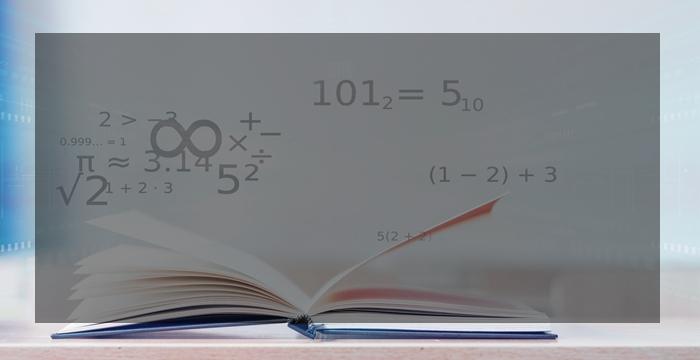 江干区八年级数学补习