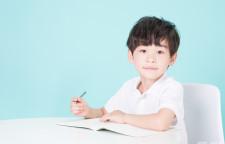 教育部等九部门发文为中小学生减负:严控书面作业,小学生减负措施的通知》