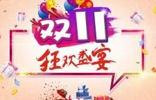 上海淘宝运营培训机构排行榜,淘宝美工培训上海淘宝运营培训上海淘宝商品摄