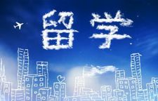 中国学生可先高考,后再申请德国高校,国学生,学生可以在高考后参加学校设