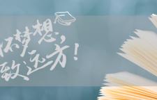北京小学语文考点,小学语文辅导开放式教学服务,家长全程参与教育教学过程