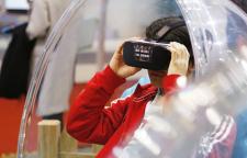 职业教育的新走向:虚拟现实技术