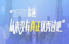 广州市自考教育网