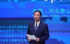 刘延东副总理致信国际职业技术教育大会:加强职业教育正成为各国的基本共识与重要国策