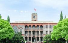 北京雅思6.5分,托福、SAT、GRE、GMAT、SSAT、TOEFLJ