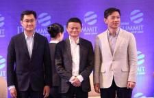 李彦宏与马云对人工智能各有想法,马化腾怎么看?