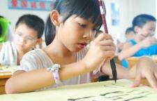 教育部关于在全国中小学开展中华优秀文化 艺术传承学校创建活动的通知