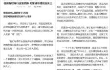 杭州三维卡通角色设计培训机构哪里好