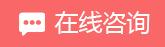 浙江自学考试网
