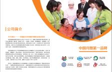 上海高级早教育婴师,育婴师课程主要内容包括:1、婴儿洗澡2、抚触操、被动