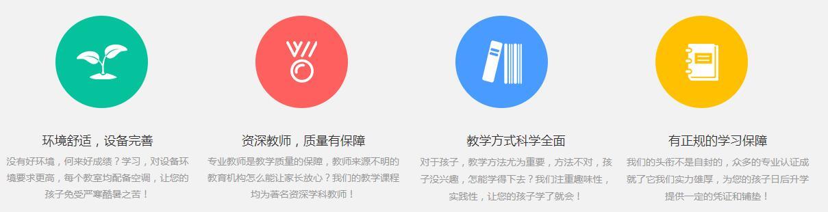 南京高中辅导视频