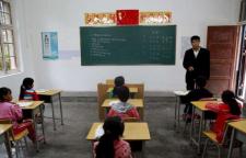 教育部:去年投入乡村教师补助44.3亿,教育部网站消息,2016年,各地共投入