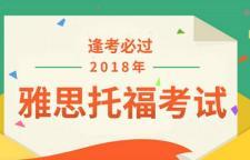 上海托福100分常规提高-冲刺班,托福100分常规提高-冲刺班课程介绍:托福