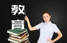 """广东省为避免""""不考不教""""""""现象,将全部科目列入初中学考,初中学业水平考"""