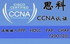 杭州华为网络工程师认证要多少钱_哪个好_费用,网络工程师认证。华为认证业
