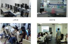 苏州人力资源一级考试培训机构