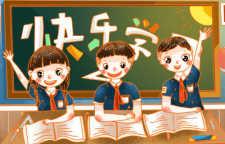 南山区哪里儿童有注意力训练,注意力训练课程注意力是孩子一切学习行为的基