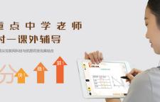 南京高考数学辅导_南京中考辅导班,播与线下面授相结合的模式,实现从学情